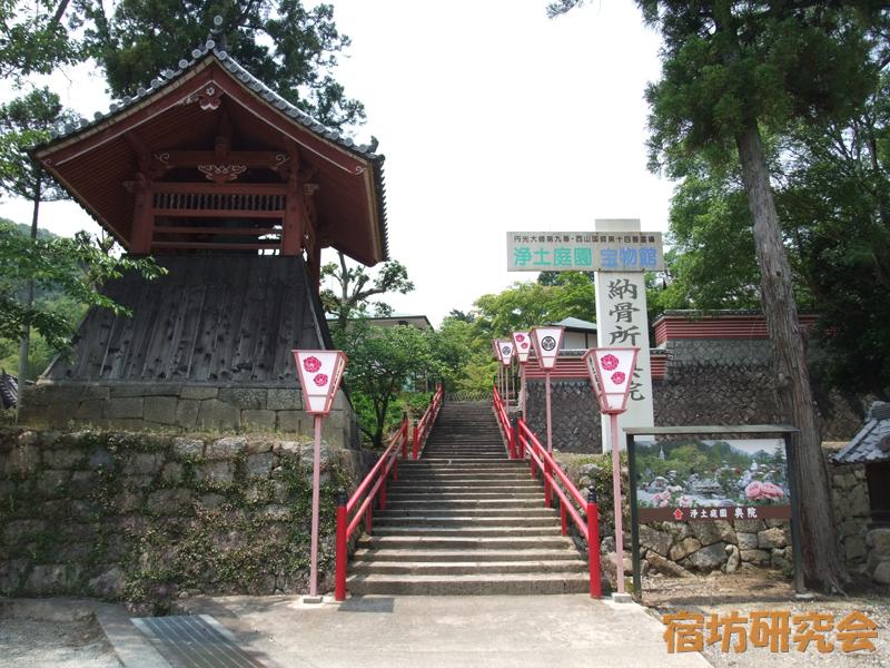 当麻寺奥院(奈良県 当麻寺駅)