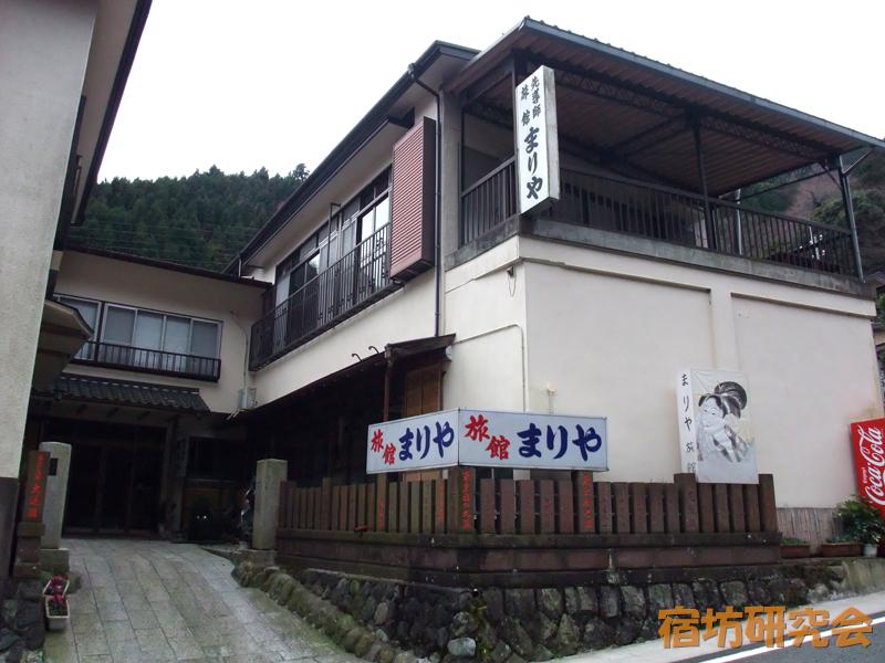 旅館まりや(神奈川県・大山)