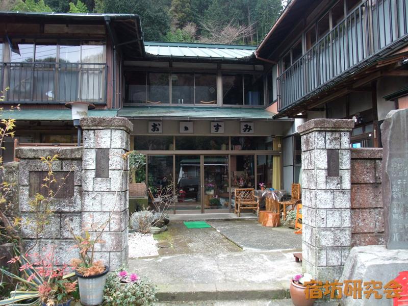 おゝすみ山荘(神奈川県・大山)