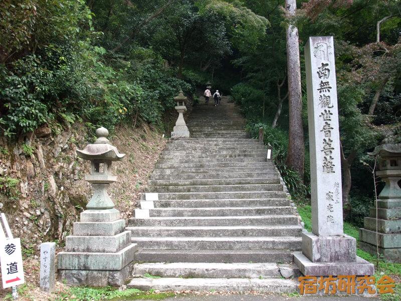 犬山寂光院(愛知県 犬山遊園駅)