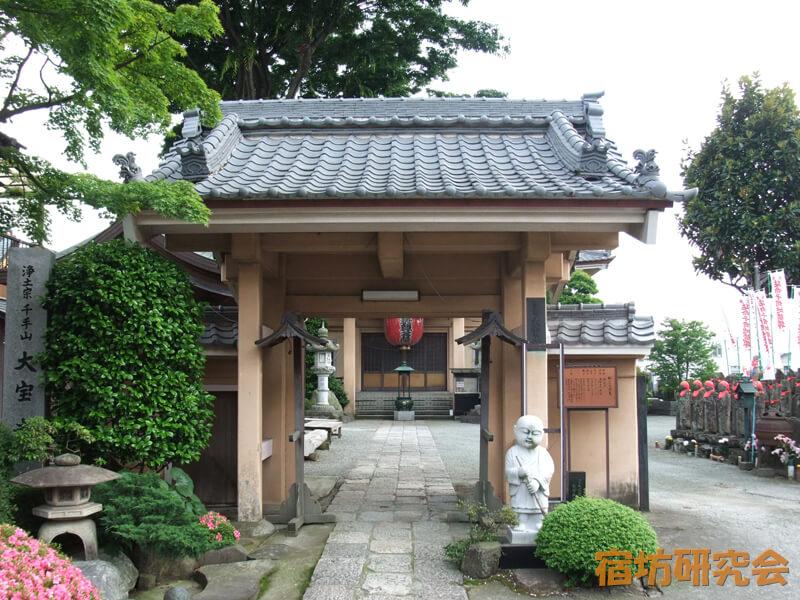 大宝寺(神奈川県 伊勢原駅)
