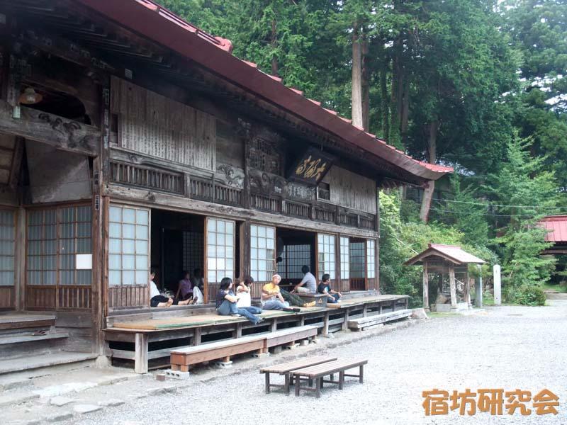 大陽寺(埼玉県秩父市)