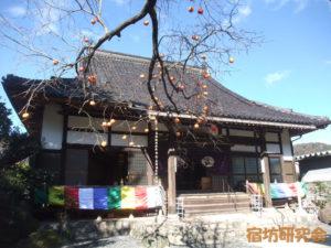 光澤寺の本堂