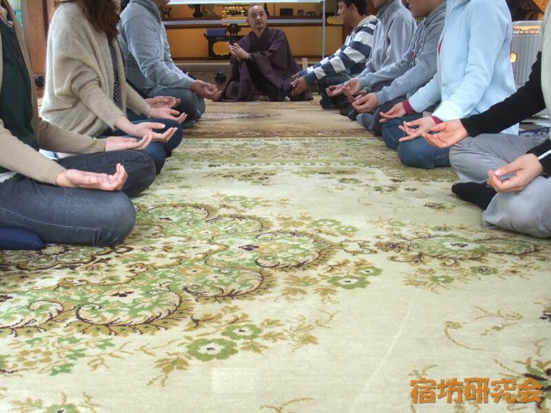 光澤寺の瞑想体験