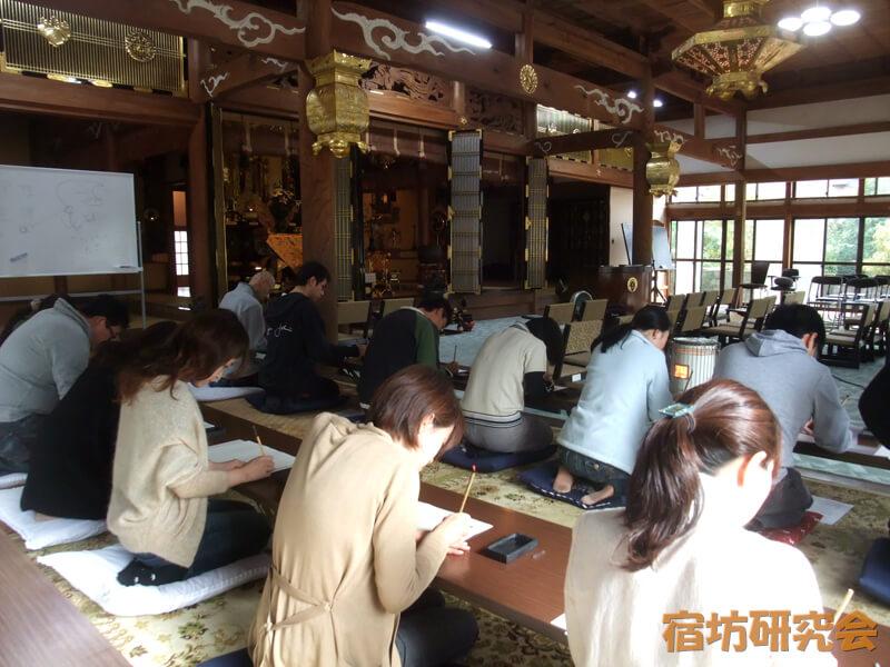 光澤寺の写経体験