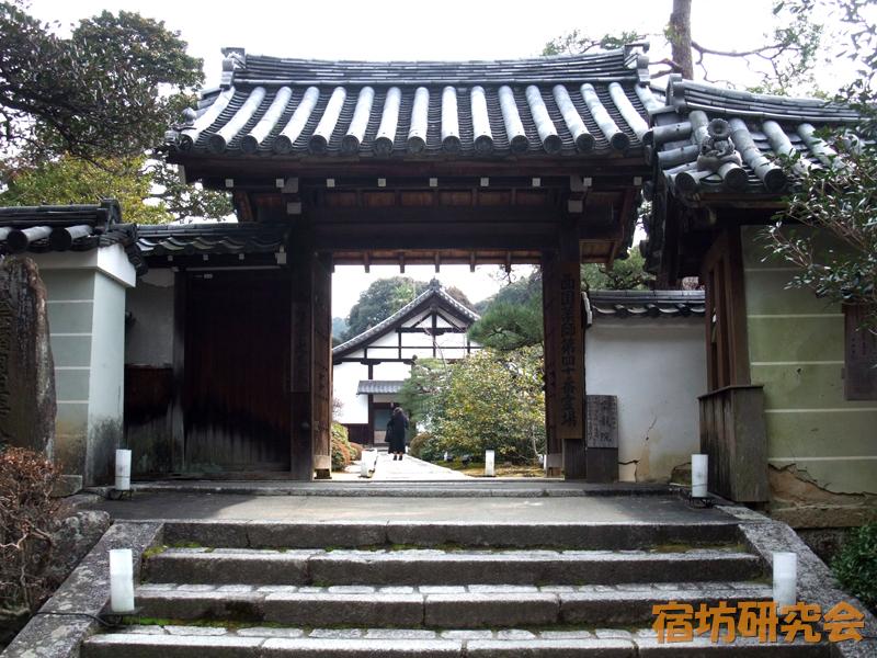雲龍院(泉涌寺別院)(京都市)