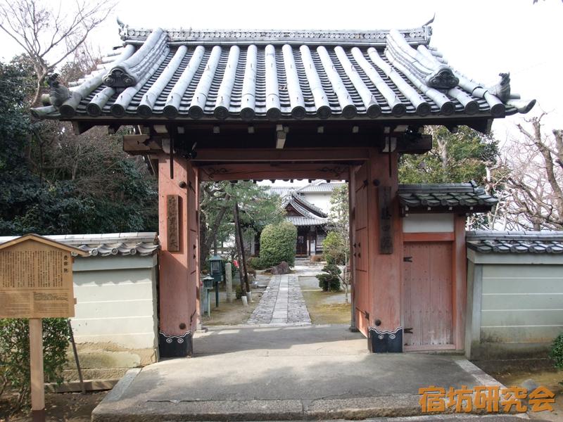 悲田院(京都市)