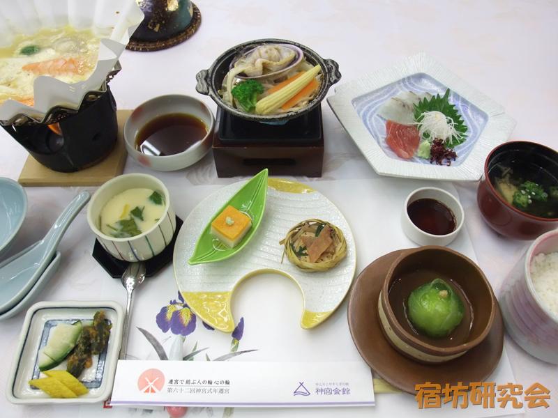 神宮会館の夕食