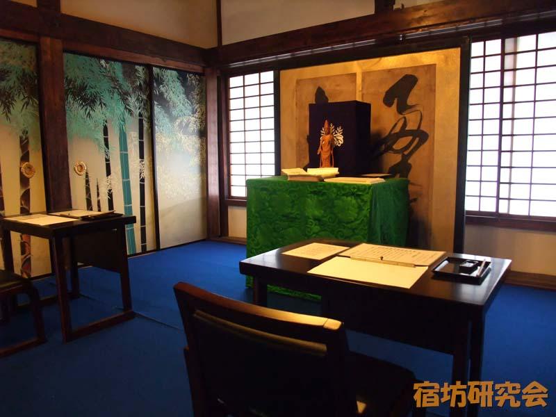 醍醐寺三宝院の写経