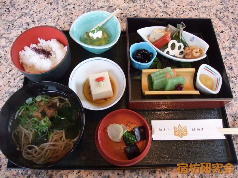 醍醐寺 雨月茶屋の精進料理