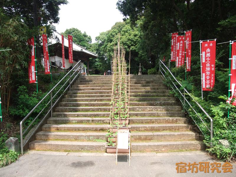 松尾観音寺(三重県伊勢市)