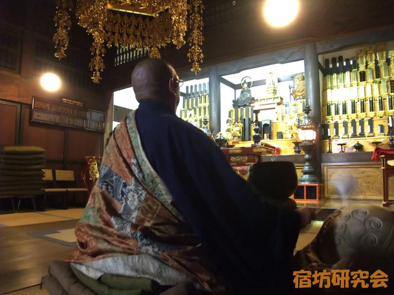 大陽寺のお勤め