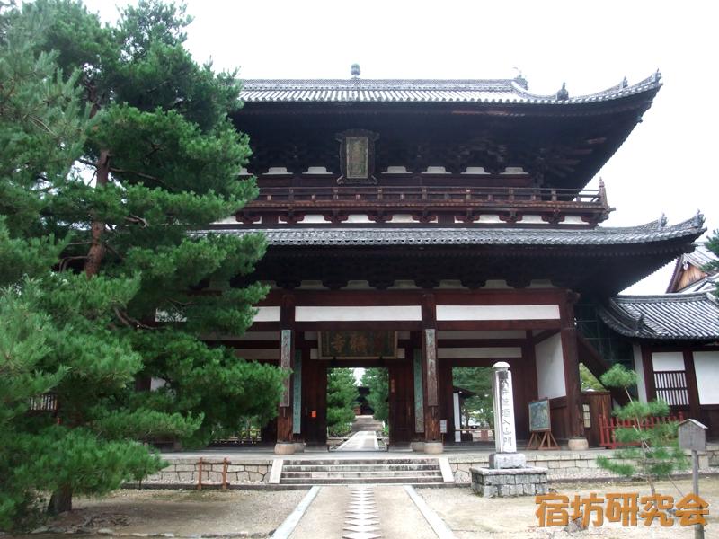 萬福寺(京都府宇治市)