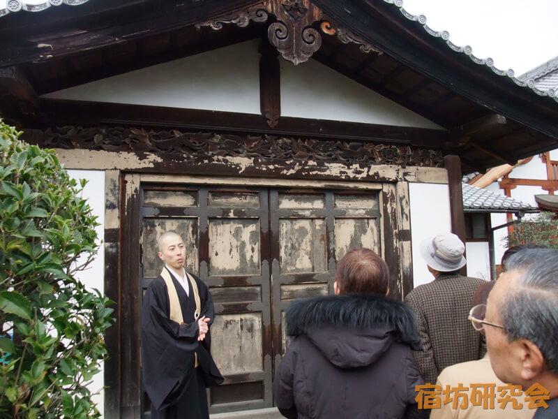 妙心寺花園会館の特別拝観コース