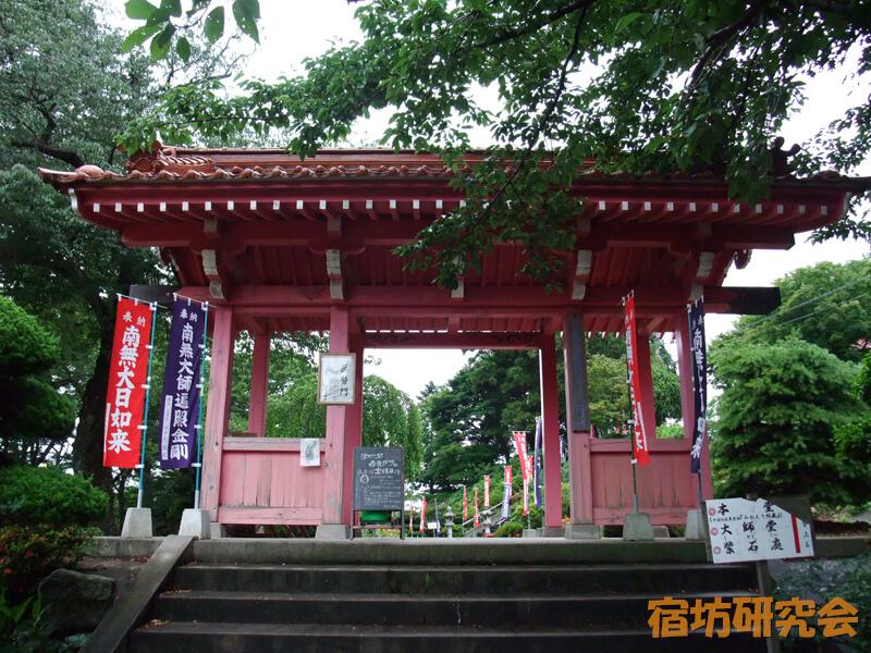 清水大師寺(島根県大田市)