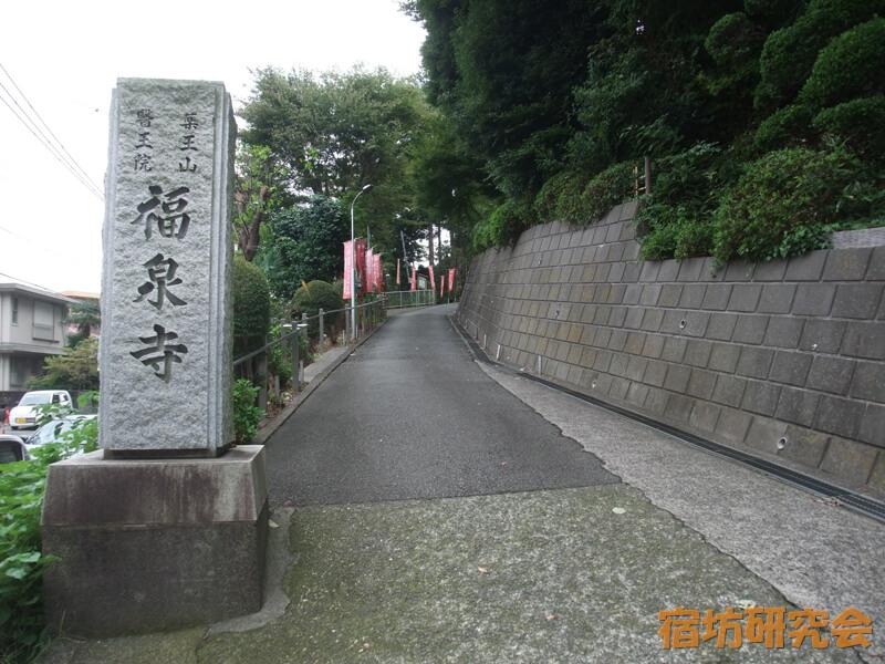 福泉寺(神奈川県 長津田駅)