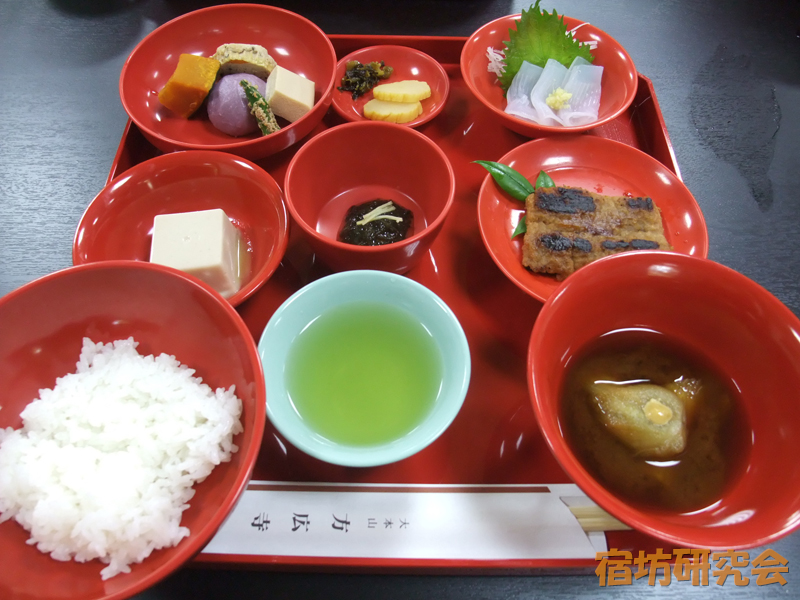方広寺の精進料理