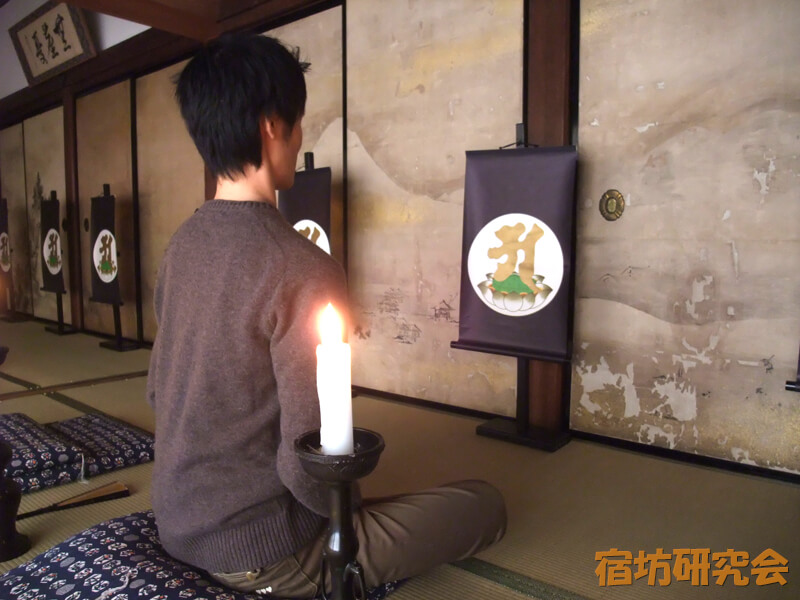三宝院の阿字観体験