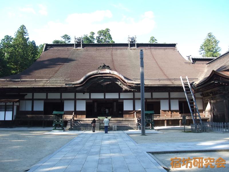 金剛峯寺(和歌山県高野山)