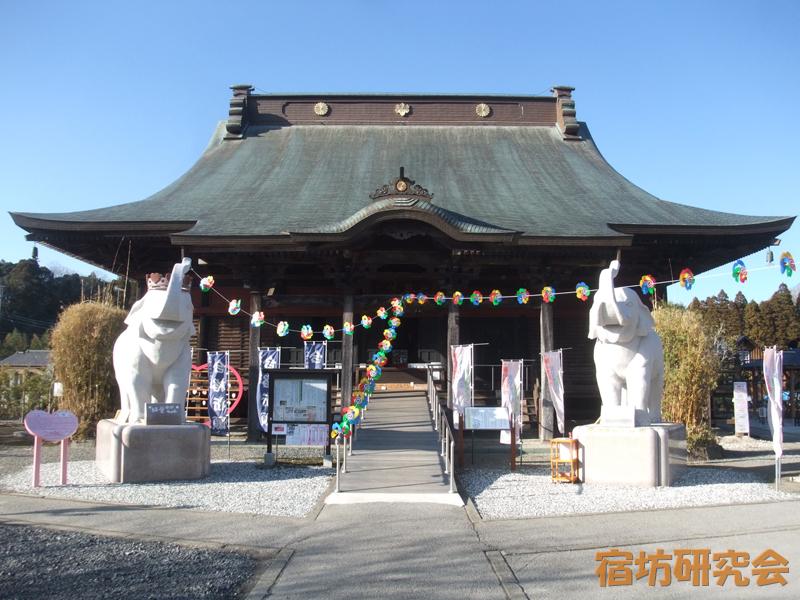 長福寿寺(千葉県長生郡)