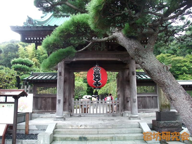 長谷寺(神奈川県 長谷駅)