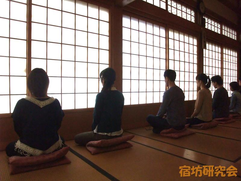 長福寺の座禅