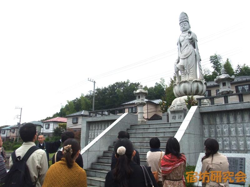 長福寺の福寿観音