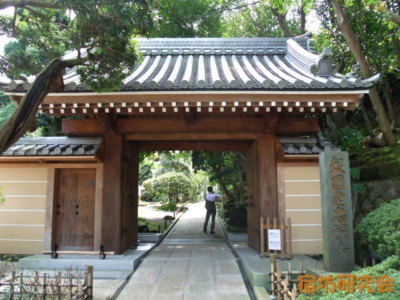 報国寺(神奈川県鎌倉市)