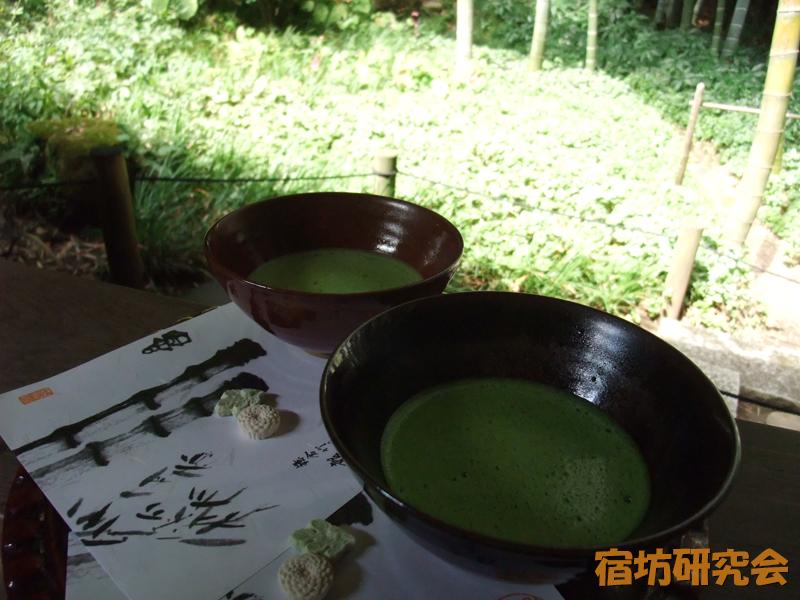 報国寺のお抹茶