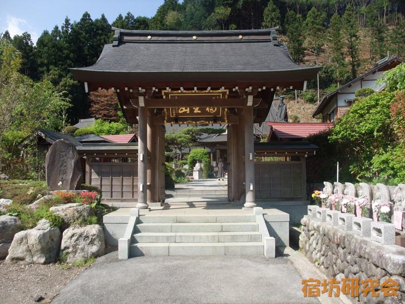 正覚寺(埼玉県飯能市)