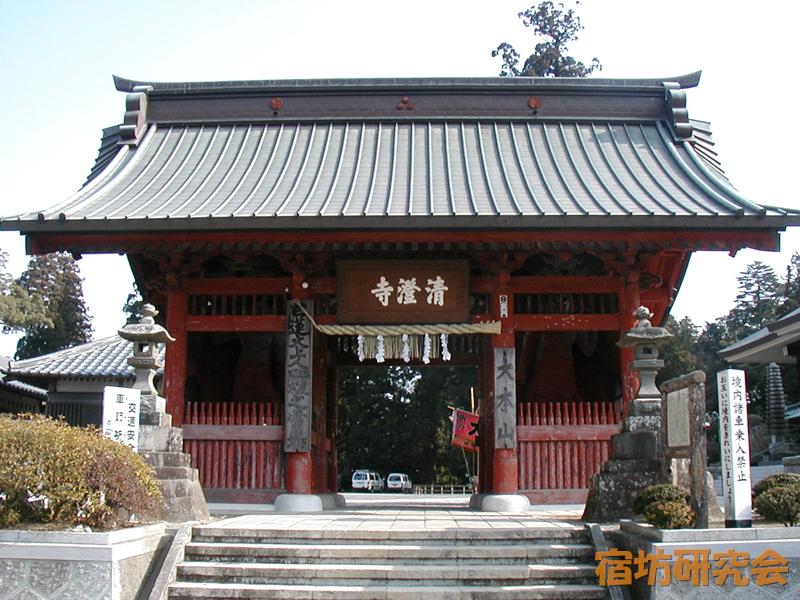 清澄寺研修会館(千葉県鴨川市)