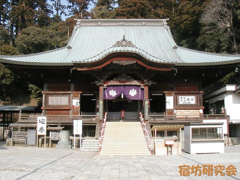 清澄寺研修会館の本堂