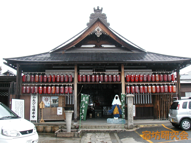 千本ゑんま堂会館(京都市上京区)