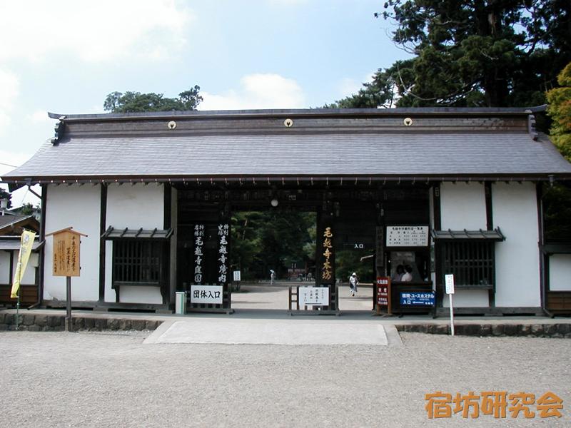 毛越寺(岩手県 平泉駅)