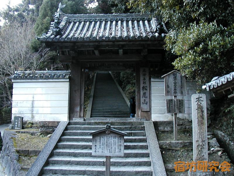 松尾寺(奈良県大和郡山市)