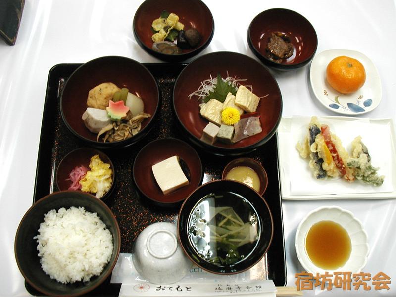 比叡山延暦寺会館の精進料理