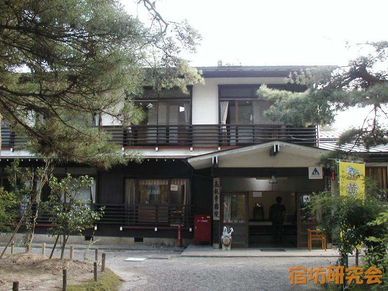 毛越寺のユースホステル