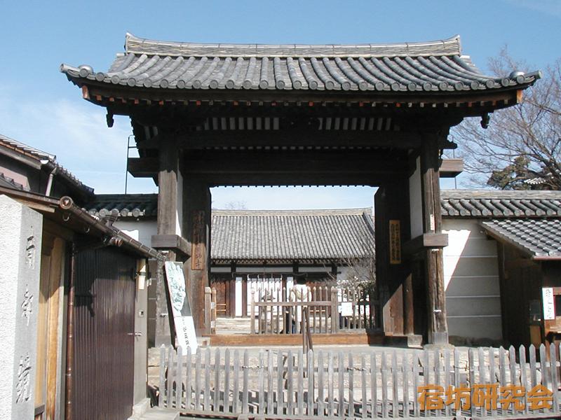 新薬師寺(奈良県奈良市)