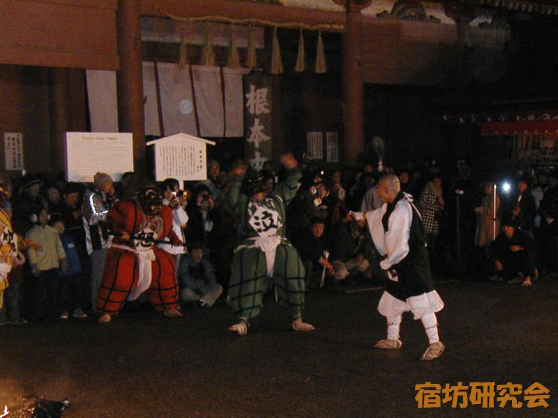 比叡山延暦寺会館の修正会