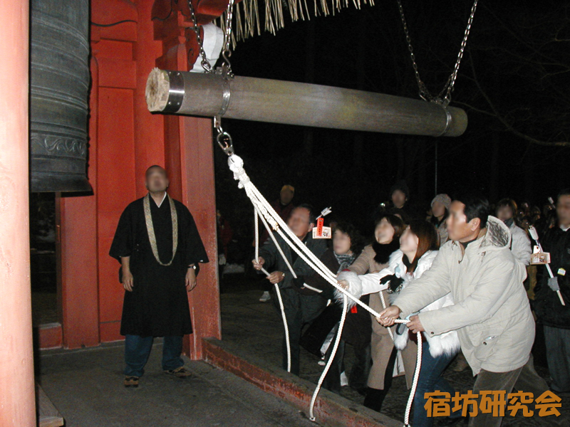 比叡山延暦寺会館の除夜の鐘