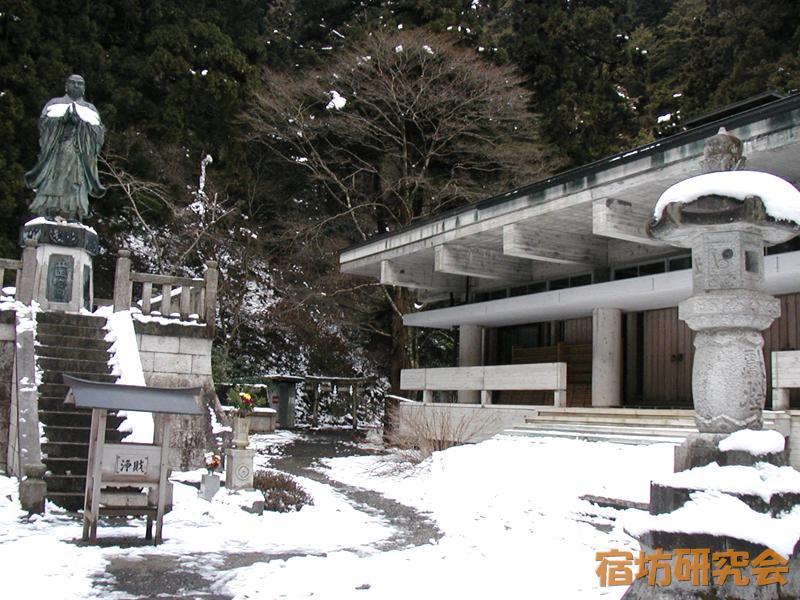 定光院(滋賀県大津市)