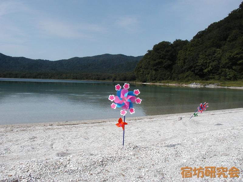 恐山の宇曽利湖(うそりこ)