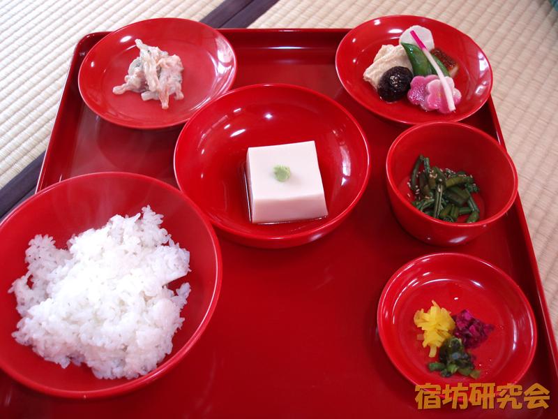 龍安寺西源院の精進料理