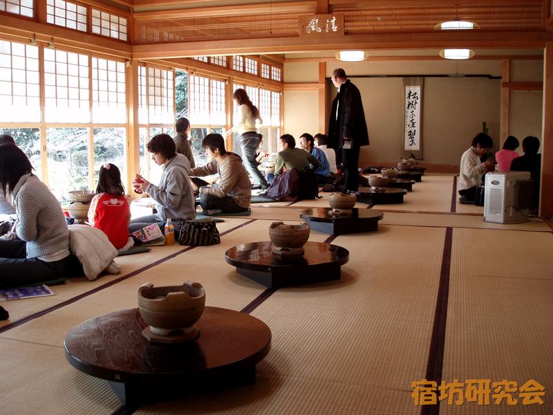 龍安寺西源院の食事処