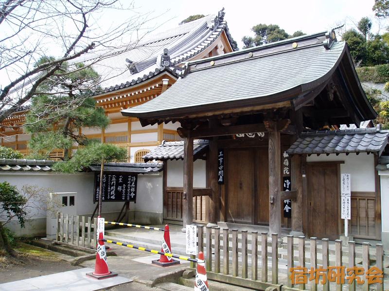 円覚寺松嶺院(神奈川県 北鎌倉駅)
