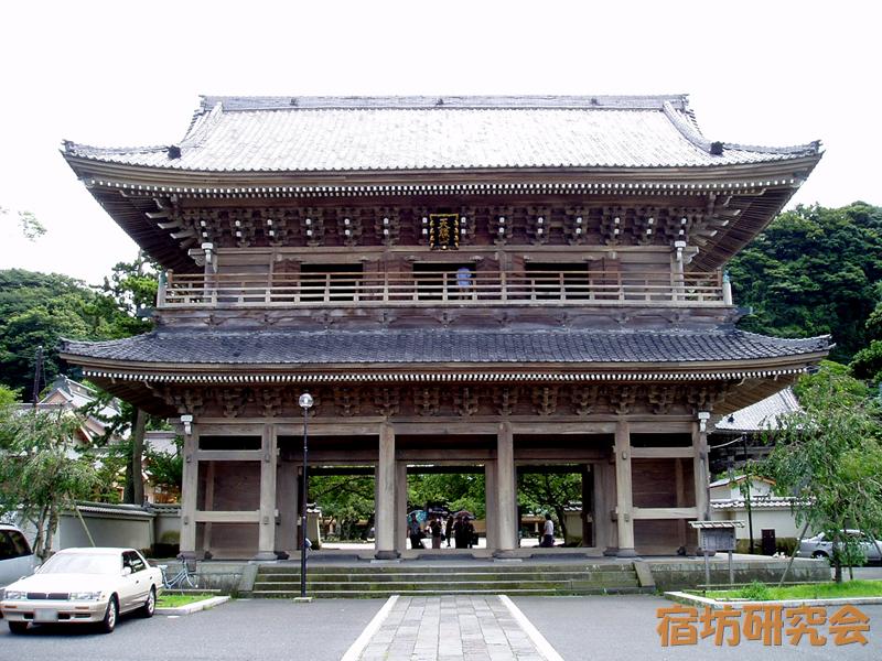 光明寺(神奈川県鎌倉市)