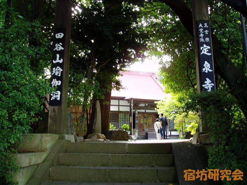 定泉寺(田谷の洞窟)(神奈川県横浜市)