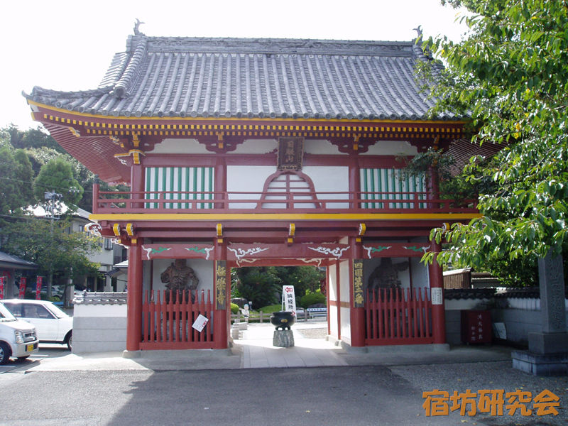 第2番札所 極楽寺(徳島県鳴門市)