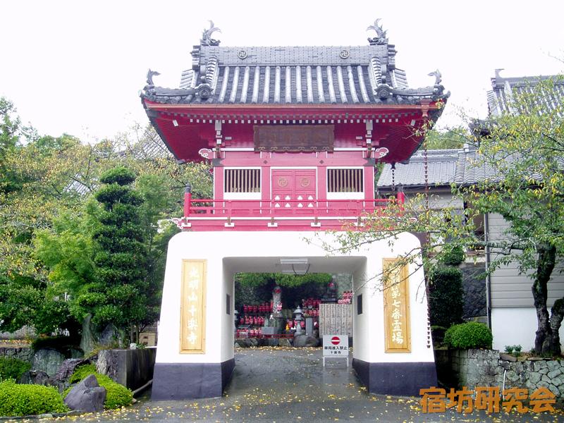 第7番札所 十楽寺(徳島県阿波市)