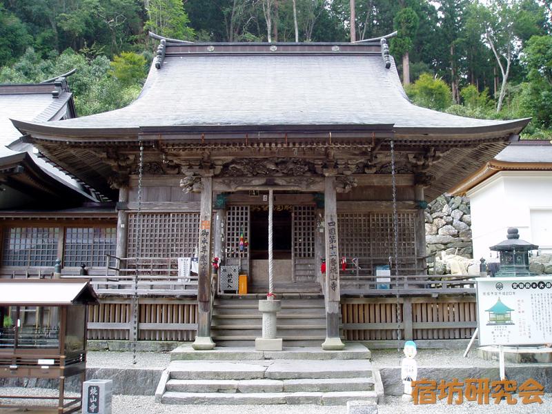 第12番札所 焼山寺(徳島県名西郡)